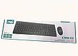 Комплект Клавиатура + мышка CMK-858 Проводные, фото 2