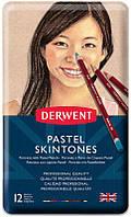 Набор пастельных карандашей Pastel Pencils, Skintone,в мет.короб. 12 цв., Derwent