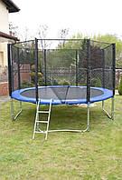 Батут 312 см спортивный Atleto игровой с сеткой для детей и взрослых нагрузкой до 120 кг синий + лестница