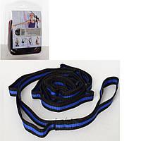Лента-эспандер для йоги MS 2810, 202 см лента (Синий)