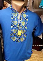Модная мужская вышитая футболка
