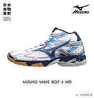 Кроссовки MIZUNO WAVE BOLT 4 MID