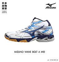 Кроссовки MIZUNO WAVE BOLT 4 MID