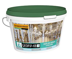 Антикорозійний клей GEOFIP для паркету 13.4 кг (КB3)