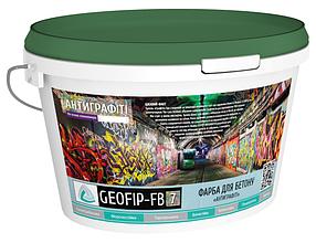 Фарба GEOFIP Антиграфіті для бетону 13 кг (FB 7)