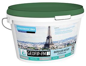 Атмосферостійка фарба GEOFIP для металу 13 кг (FM 2)