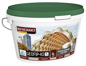 Вогнестійкий клей GEOFIP-KD5 для дерева 13.4 кг (KD5)