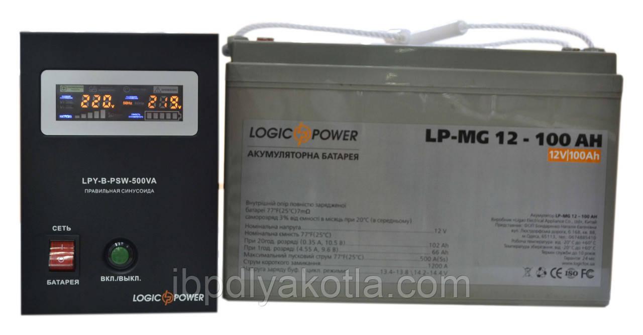 Комплект резервного питания ИБП Logicpower LPY-B-PSW-500 + АКБ LP-MG100 для 7-12ч работы газового котла