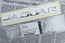 Напис Jaguar на кришку багажника 18мм.