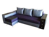 "Угловой диван ""Бостон"" с шухлятками. витрина 71, фото 1"