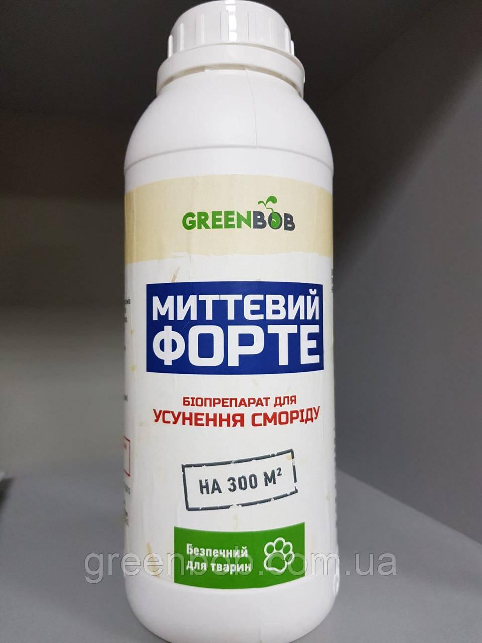 МИТТЄВИЙ Форте біопрепарат для УСУНЕНННЯ СМОРІДУ 1 л
