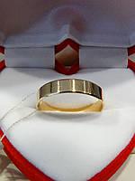 Кольцо золотое обручальное, фото 1