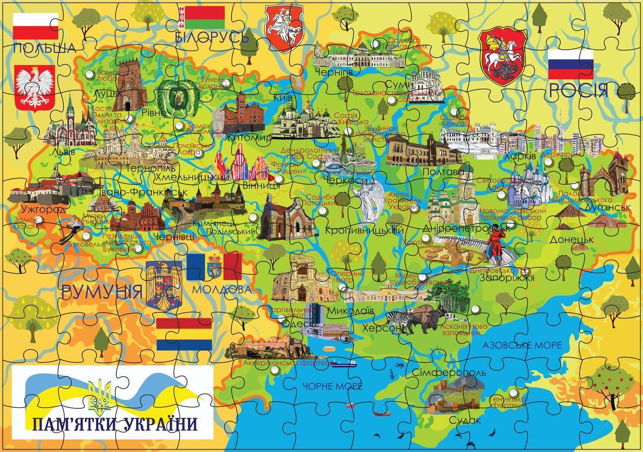 Пазл Карта Украины ТМ Умняшка