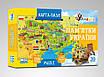 Пазл Карта Украины ТМ Умняшка, фото 2