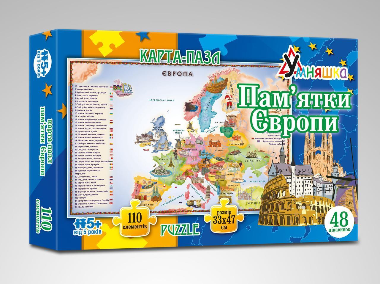 Пазл Карта Европы ТМ Умняшка