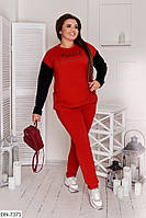 Удобный женский спортивный костюм двунитка размеры 50-60 арт 710