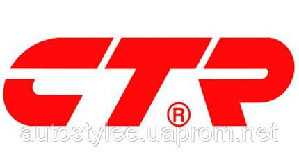 Стойка стабилизатора передняя правая Honda CIVIC,CLHO47