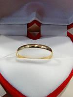 Кільце золоте обручку