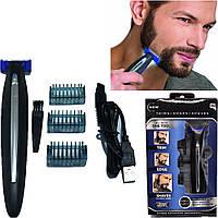 Триммер для бороды и усов, мужская машинка для стрижки волос