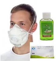 Антивірусний набір (маска респиратор стандарт 203 FFP2 NR+ перчатки медицинские + дезинфектор)