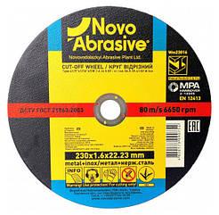 Круг отрезной 230х1,6х22,23 по металлу NovoAbrasive