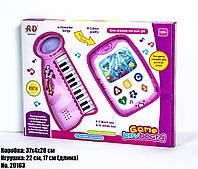 Детский музыкальный набор Пианино с телефоном 20163 ом