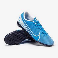 Футбольные сороконожки Nike Mercurial Vapor 13 Academy TF синие AT7996-414 (оригинал)