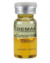 "Концентрат ""Ретинол"" 20 мл. Demax"