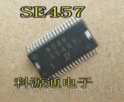 Микросхема SE457 HSSOP44