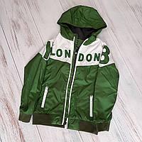 Яркая спортивная куртка для мальчиков 7-11 лет