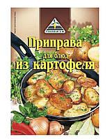 Приправа для блюд из картофеля ТМ «Cykoria s. a.»