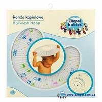 Рондо для купания с рисунком Canpol Babies 2/540