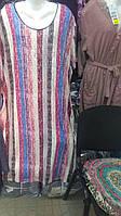 Платье ROMEO LIFEразмеры 50-56