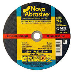 Круг отрезной 230х1,9х22,23 по металлу NovoAbrasive