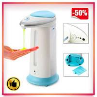 Сенсорный дозатор для мыла, антисептика, мыльница диспенсер Soap Magic (300 мл)