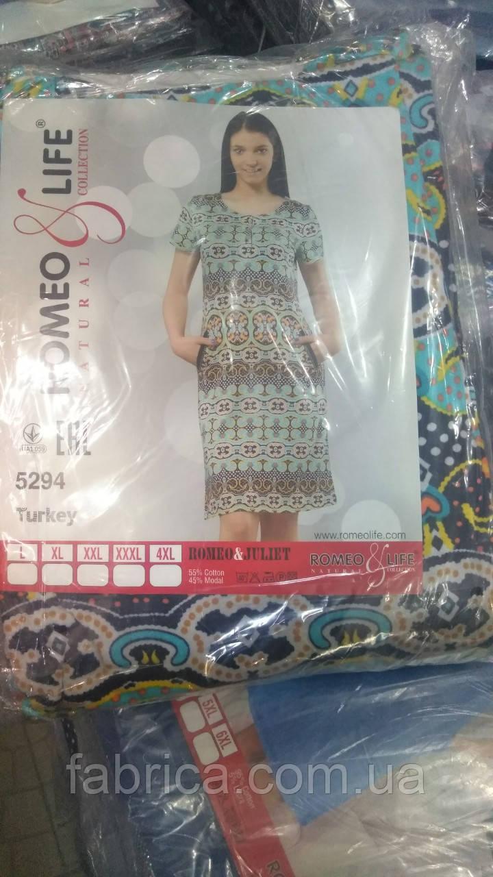 Платье ROMEO LIFEразмеры L-4XL
