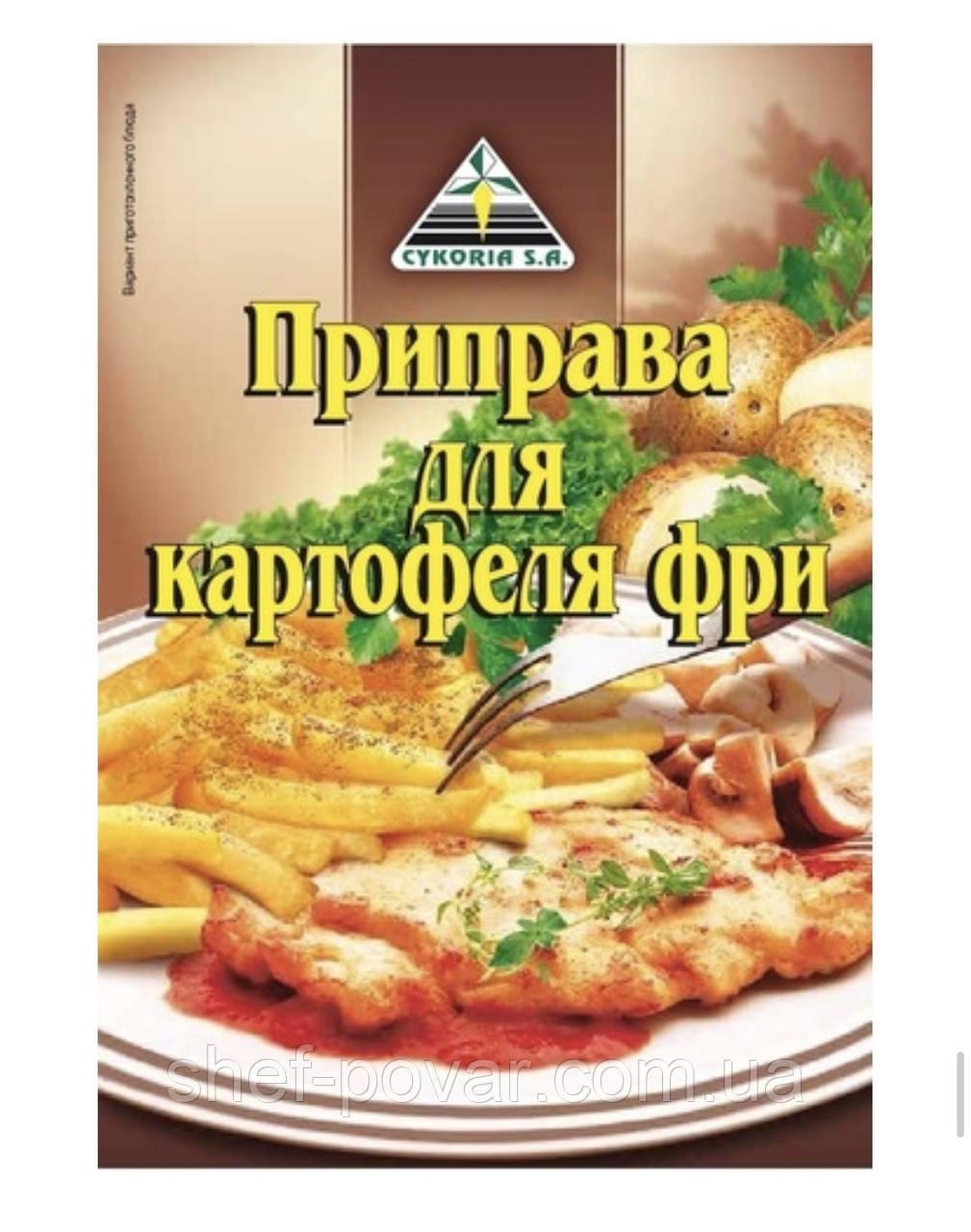 Приправа для картофеля фри 40гр ТМ «Cykoria s. a.»