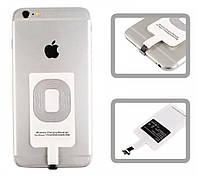 Приемник для беспроводной зарядки QI iphone lightning AR 71 (4307)