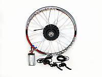 Электровелонабор MXUS MX01
