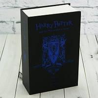 Книга-сейф (18см) Гарри Поттер, фото 1