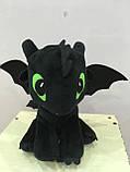 Мягкая игрушка Дракончик 00723, фото 4