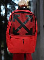 Стильний рюкзак для міста