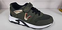 Кроссовки на шнурках детские для мальчиков Турция Размеры: 38 39 40