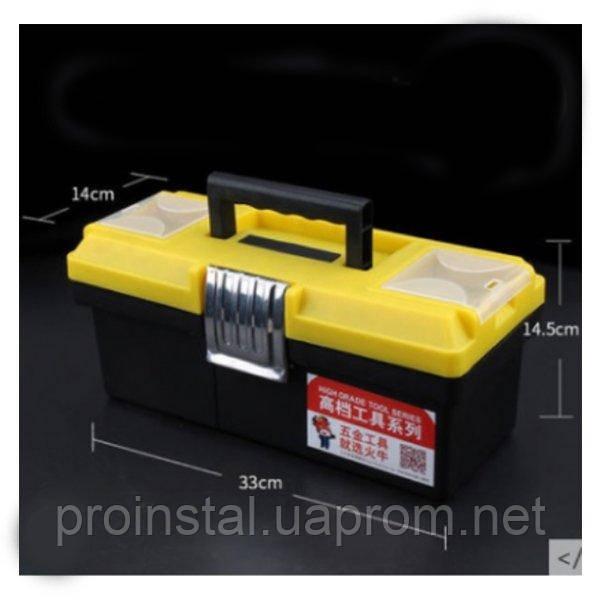 Пластиковая фурнитура для инструментов 330х140х145 13'' с металлическим замком