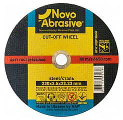 Круг отрезной 230х2,5х22,23 по металлу NovoAbrasive