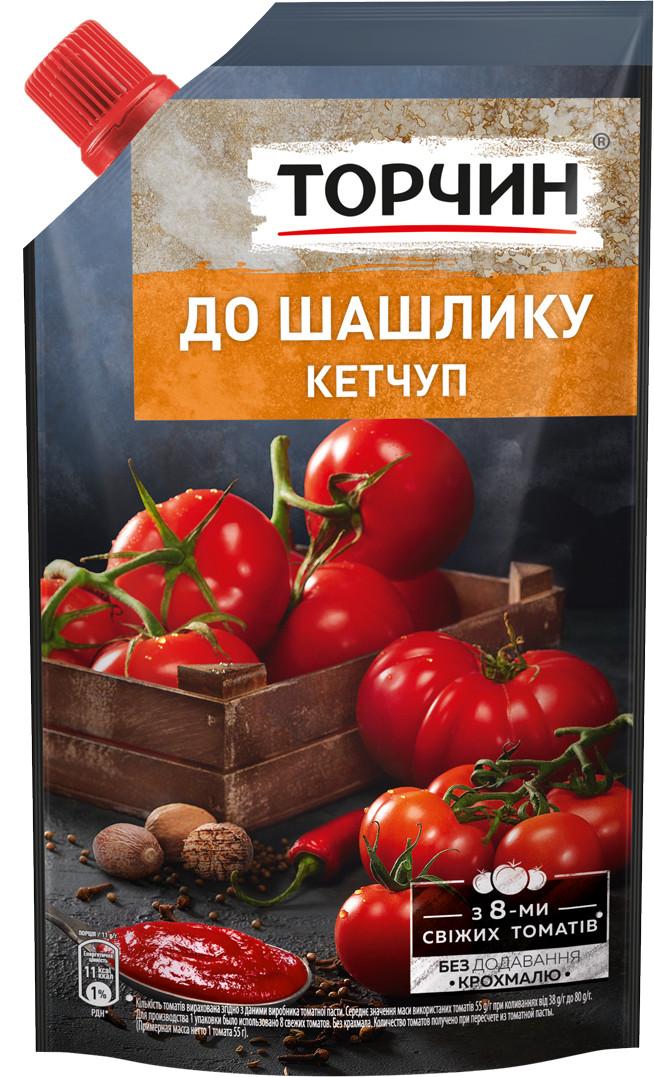 Кетчуп Шашлычный  270 грамм ТМ Торчин