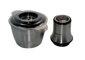 Измельчитель чоппер блендер Sokany LB7005A.нержавеющей стали .Отличный подарок, фото 2