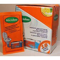 Microbec (микробек) 0,025кг, средство (биопрепарат) для септиков, выгребных ям и туалетов