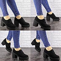 Ботиночки женские черные Terri 1523
