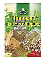 Приправа из смеси перцев 20гр ТМ «Cykoria s. a.»